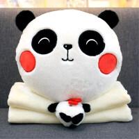 熊猫抱枕两用空调被三合一毛毯办公室汽车午睡毯生日礼物女生可爱 抱枕45*35厘米毯子1*1.65米