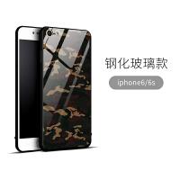 潮牌迷彩苹果x玻璃手机壳男iPhone8plus/7plus/xs max/6s个性xr套 苹果6/6s 潮牌迷彩 玻