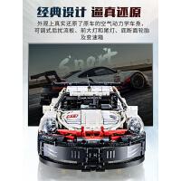 乐高保时捷911RSR汽车积木模型布加迪威龙机械组成人益智拼装玩具