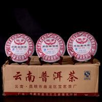 7片整提拍【10年陈期老生茶】2007年云南普洱茶园茶 古树生茶 七子饼茶 357克/片