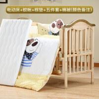 婴儿床实木电动摇篮床智能新生儿多功能宝宝bb拼接大床 +棕垫+五件套+棉被(备注颜色)