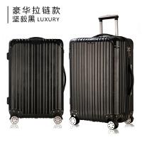 小型行李箱18寸迷你拉杆箱万向轮女登机箱16寸小旅行箱包定做logo 坚毅黑 豪华拉链