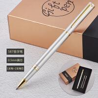 签字笔 瑞士笔头高档金属礼品礼盒装*广告笔水笔中性笔刻字定制logo签单笔商务笔男士笔水笔