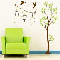 墙贴 客厅卧室电视沙发背景墙装饰创意照片墙贴画相框贴客厅贴纸 特大