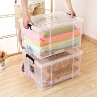 能及厨日式透明塑料收纳箱衣柜整理箱特大号玩具衣服收纳盒储物箱 透明进口PP材质