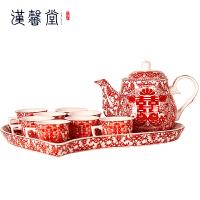 【爆款直降 限时秒杀】汉馨堂 结婚敬茶杯 结婚礼物用品婚庆茶具套装喜字陶瓷茶壶茶杯情侣夫妻对杯