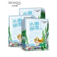 2018新款 海藻玻尿酸滋润保湿面膜 收缩毛孔补水控油提亮肤色去黄气女
