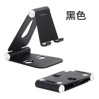 苹果手机懒人支架桌面通用简易折叠便携看电视直播迷你金属底座小