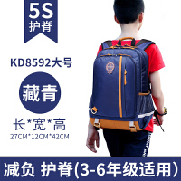 中学生书包男韩版高中校园小学生女初中生帆布大容量防水双肩背包