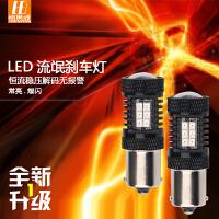 比亚迪思锐秦速锐改装专用LED刹车灯 F0 F3 F6 S6 G3