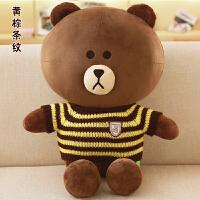 韩国布朗熊公仔可妮兔毛绒玩具大号玩偶生日礼物送女友儿童节礼物 【黄棕条纹】