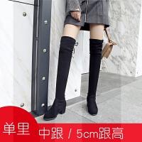 长靴女过膝粗跟瘦瘦靴2018秋冬季高跟长筒靴子显瘦百搭弹力靴加绒SN2575