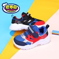 巴布豆童鞋旗舰宝宝鞋男童1-3岁儿童鞋子婴儿软底学步鞋机能鞋女