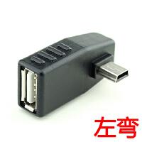汽�音�U�P�D接�^USB母�D5P�^ T型��dMP3������^T口�D�QOTG 其他