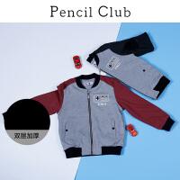 【3件价:78.9元】铅笔俱乐部童装2019秋冬新款男童拉链外套中大童长袖上衣儿童外套