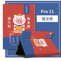 发财猪苹果iPad2018新款保护套pro11卡通mini4超薄air2迷你3可爱10.5网红201