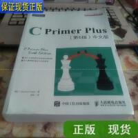【二手旧书九成新】C Primer Plus(第6版)(中文版):第六版 /[美]史蒂芬・普拉达(St