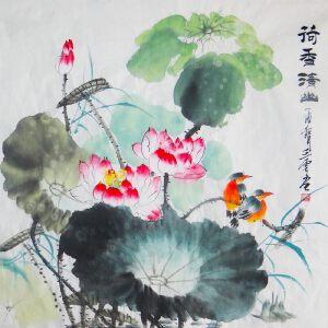 现代画家  王云  荷香清幽  /44