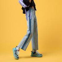 初语牛仔裤年夏季新款直筒宽松显瘦长裤浅色百搭阔腿裤女高腰
