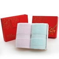 毛巾礼盒套装2条装生日礼品婚庆寿宴回礼绣印字定制logo 73x33cm