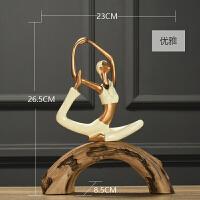 家居饰品客厅电视酒柜书柜创意装饰摆件个性简约小摆设工艺品瑜伽 白+金 优雅