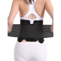户外运动腰疼护腰带腰间盘腰椎盘突出腰脱钢板固定带男女士透气超薄款