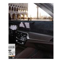 大众迈腾B8速腾新朗逸装饰汽车中控台防晒仪表台避光垫内饰改装