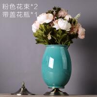 酒柜装饰品摆件欧式美式家居室内客厅房间里玄关复古工艺陶瓷花瓶