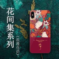 苹果xs max手机壳iPhone x女7plus新款xr6splus玻璃8plus镜面6plus个 镜面质感【时尚莫