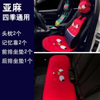 噜噜 卡通汽车头枕车用护颈枕车载腰靠四季通用靠枕套装车饰
