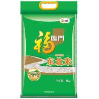【年味狂欢 爆品直降】福临门金典东北米5kg