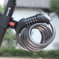 通用 自行车锁防盗密码锁山地车钢缆锁链条锁骑行装备配件