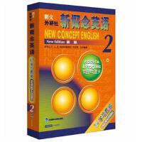 【速发】【含CD 学生用书】朗文外研社新概念英语2实践与进步(CD套装)(学生用书 CD光盘)全套学习套装