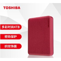 TOSHIBA东芝 CANVIO V9 3TB 2.5寸 移动硬盘3.0 兼容MAC 加密+备份