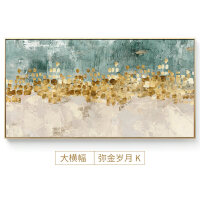 金色抽象客厅装饰画背景墙大幅横油画大尺寸简约现代美式大气挂画
