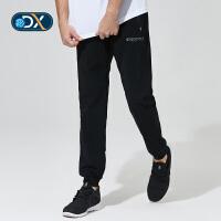Discovery户外2018春夏男休闲宽松薄款长裤子卫裤DAMG81144