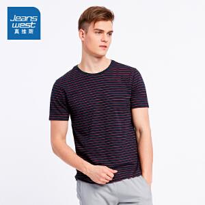 [尾品汇价:33.9元,20日10点-25日10点]真维斯男装 夏装条纹圆领短袖T恤
