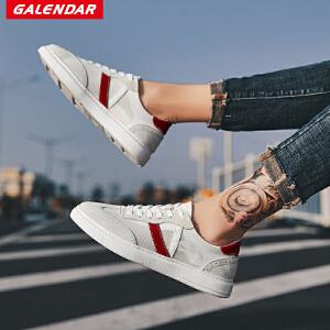 【岁末狂欢价】Galendar男子板鞋2018新款百搭休闲镂空透气小白鞋男生系带平底校园板鞋JPX153