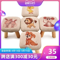 小矮板凳子换鞋凳实木布艺创意儿童成人小椅子沙发圆凳小木凳板凳