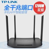 TP-LINK TL-WDR5620升级千兆版 1200M双频千兆11AC无线路由器;无线双频路由器TP WDR560