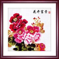 牡丹花挂画客厅花开富贵新中式餐厅装饰画现代书房壁画字画有框画 A1 款