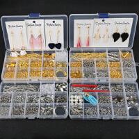 材料包工具套装diy自制手工制作 做耳环耳钉耳坠耳饰品的配件