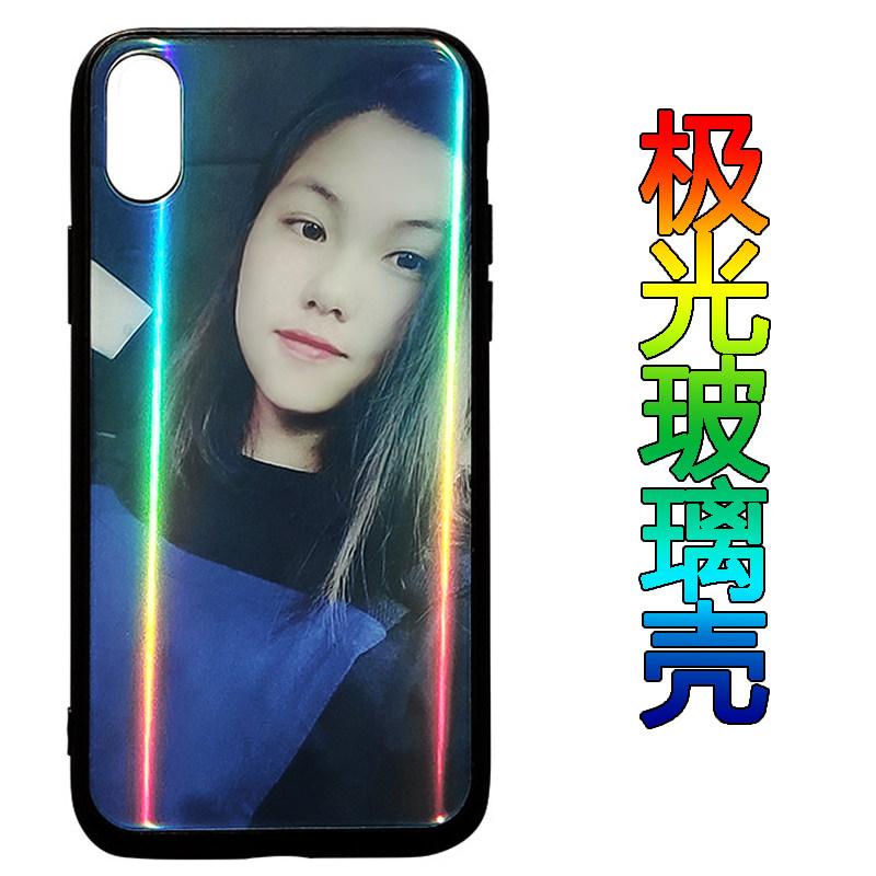 iphone6手机壳定制任意机型苹果7plus情侣套6s定做X女8照片DIY6P自定义制作型号xs