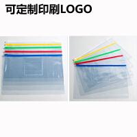 拉链袋a4文件袋透明定制票据B5拉边袋订做A3塑料资料档案试卷 单个
