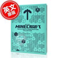 现货 我的世界施工图集礼盒套装 英文原版 Minecraft The Ultimate Construction Col