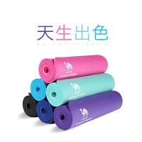 骆驼瑜伽垫初学者男女加厚加宽加长防滑运动垫瑜珈健身垫子三件套 kd7