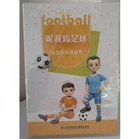 原装正版 跟我踢足球:三至四年级适用 1DVD 体育运动 足球学习 校园足球 光盘