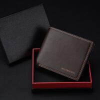 男士钱包短款横款韩版商务个性日韩青年男钱夹学生皮夹软皮 s6 啡色 横包