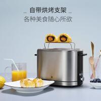 德国WMF福腾宝多士炉早餐不锈钢吐司机家用厨房多功能烤面包片机