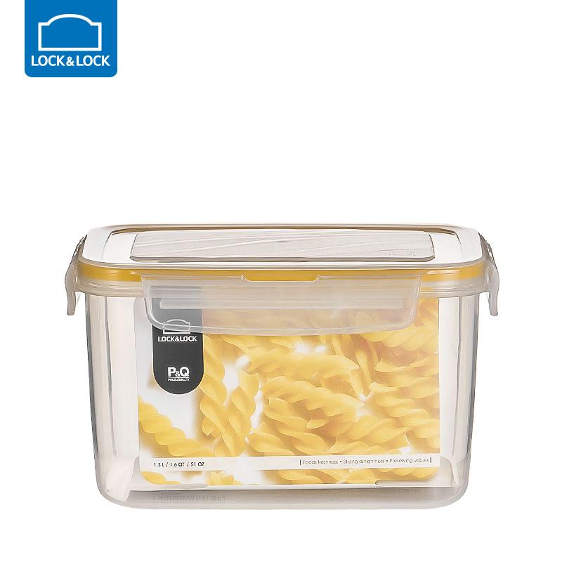 乐扣乐扣保鲜盒塑料水果密封带饭微波炉饭盒食品收纳盒套装 1500ml长方形【黄色】